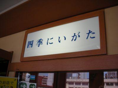 blog07081101.jpg