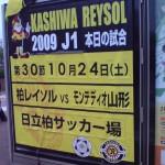 20091024152512.jpg