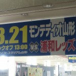 2010032015060000.jpg